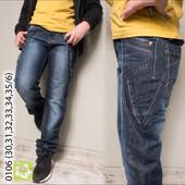 Стильні підросткові джинси