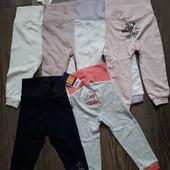 Lupilu 74/80 Трикотажні штанці, лот одні на вибір
