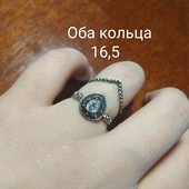 Кольца под черненое серебро