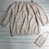Блуза для беременных. Размер S-M.