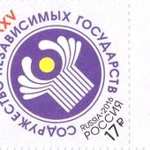 марка содружество независимых государств