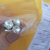 Шикарное кольцо! размер на 17.5-18, можно чуть больше, на резинистой основе