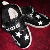 Стильные кросовки для Вашего модника.Размер 25 (стелька 16) Отличное состояние.