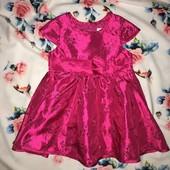 Шикарное нарядное платье на маленькую принцессу. Цвет бомба