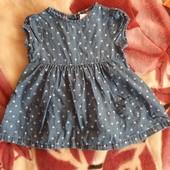 отличное легкое платье