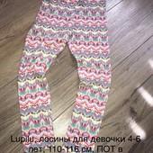 Лосины для девочки 4-6 лет, 110-116 см