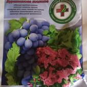Янтарная кислота ( бурштинова кислота). - всхожесть, рост, цветение и урожай!!! До 2022 года.
