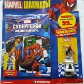 Человек-паук. Супергерои Marvel Шахматный курс