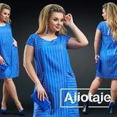 Шикарное лёгенькое платье на лето Ajiotaje размер 52
