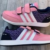 Бомбезные кроссовки Adidas оригинал 33 размер стелька 20,5 см
