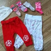 одяг для дівчинки