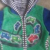 Тепла махрова курточка