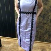 Французское элегантное фиалковое платье, отлично подчеркнет фигуру