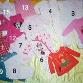 Пакет вещей на девочку 0-12 мес. 15 вещей. состояния и нюансы в описании