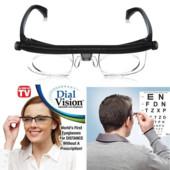 Очки лупа с регулировкой линз Vkstar Dial Vision