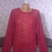 Женские блузы больших размеров. Одна вещь на выбор. Размер 46,48,50,56