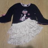 Комплект реглан-ledybird юбка-Zara состояние отличное