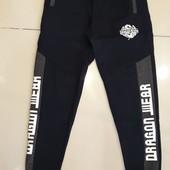 Стильные мужские спортивные брюки