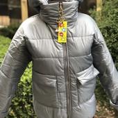 Деми. Утепленная курточка для девочек, р.140-158
