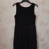 Вечернее платье Amisu с плисированой юбкой и кружевом ! УП скидка-10%