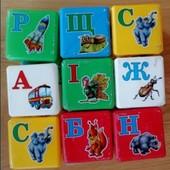 Кубики с буквами Азбука 9шт