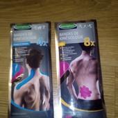 Кинезиотейпы на выбор для спины или шейного отдела