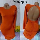 Обалденное стрейчевое платьице