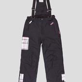 Лыжные штаны NKD 158-164