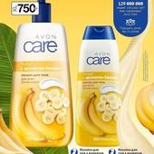 "Мега объем. Лосьон для тела с ароматом банана ""Тонус"", 750 мл Avon"