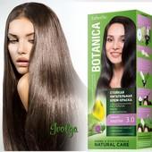 Стойкая питательная крем-краска для волос Botanica, тон 5.41 «Миндаль» faberlic/ УП-10%