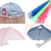 Сетка-зонтик от мух, пуха, пыли, На стол, На пикник...