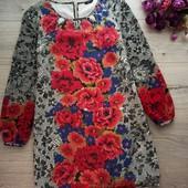 Платье красивое ррuk 10.S, M. Ориентироваться на замеры. Очень хорошее состояние