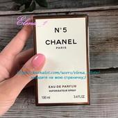 Аромат, с неразгаданным очарованием и элегантностью. Над ним не властно время. Chanel N5
