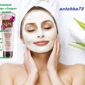 Восстанавливающая маска для лица с белой глиной «Секрет Клеопатры»