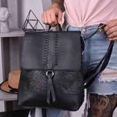Тренд сезона!Крутая модель сумка - рюкзак