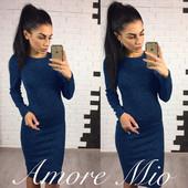 Платье Ангора. р.42, цвет темно синий.
