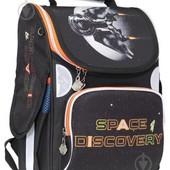 Ортопедические рюкзаки ТМ Rainbow для 1-3 класса. Быстрая отправка!