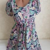 Очень красивое платье !!!