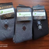 махровые мужские носки, 42-48, в лоте 1 пара