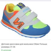 В лоте 34 р-21,3 см!!Остатки магазина! Качественные детские кроссовки Clibee п-во Румыния. Легкие!