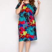 Платье с натуральной ткани оверсайз 50-54