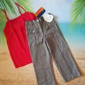 Натуральные фирменные двойные х/б брюки в клетку, идеально на осень