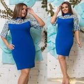 Платье шикарные!!! Размеры 48,50,52-54,56-58,60-62