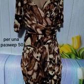 Обалденное платьице размер 50