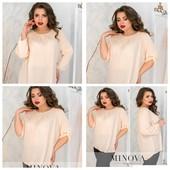 Женская блуза батальные размеры