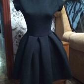 Красивое , нарядное платье . Идеальное состояние.