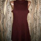 Стильное женское платье atmosphere