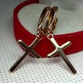 Позолоченные серьги-крестики , медзолото, позолота 585 пробы