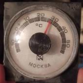 термометр, барометр, блендер, часы, булылка- ваза на выбор