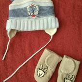 Зимняя шапка+краги(Собирайте лоты в одну посылку)